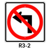 R3-2, No Left Turn Symbol Sign