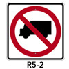 R5-2, No Trucks Symbol Sign